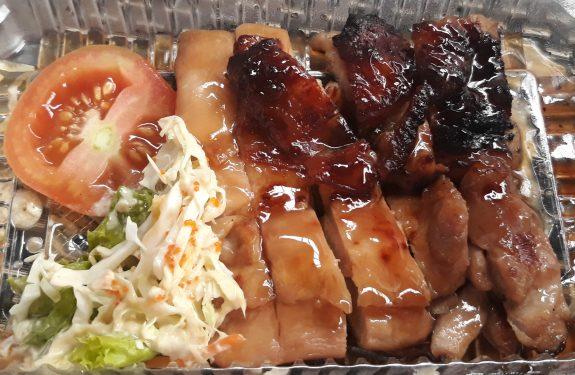Chicken Teriyaki delivery from Ariake Japanese Restaurant.